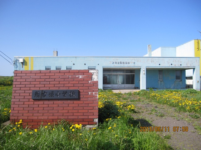 IMG_0122小学校.JPG